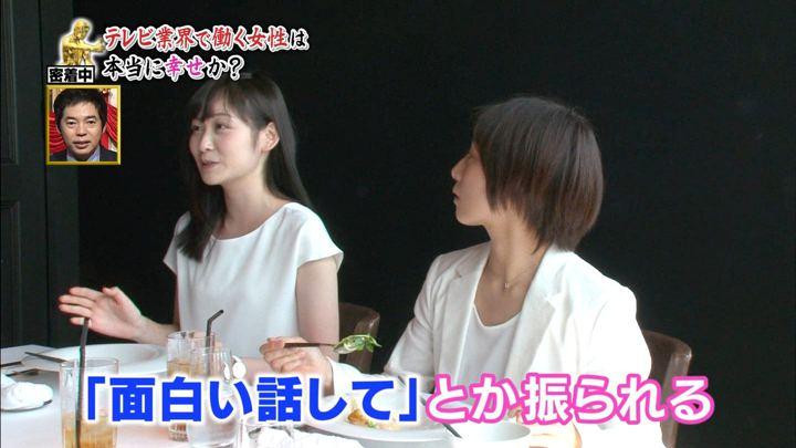 2018年08月20日岩田絵里奈の画像15枚目