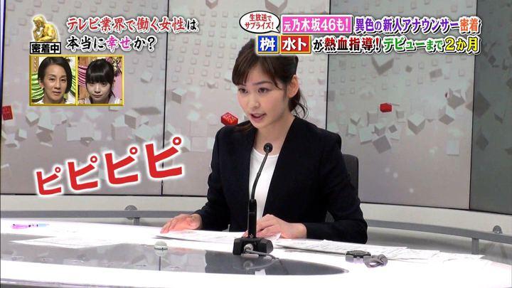 2018年08月20日岩田絵里奈の画像18枚目