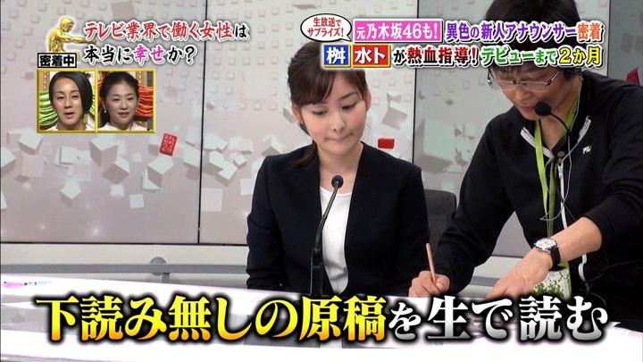 2018年08月20日岩田絵里奈の画像19枚目