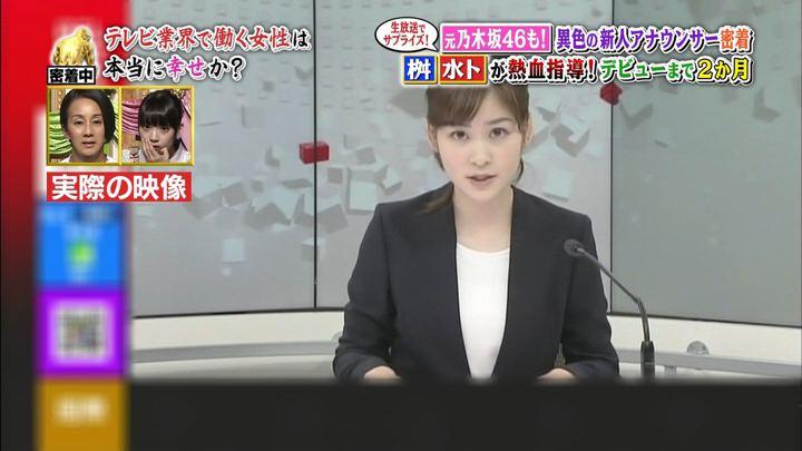 2018年08月20日岩田絵里奈の画像20枚目