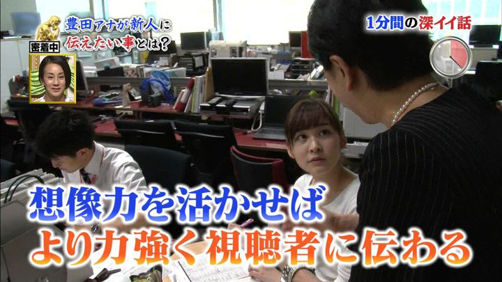 2018年08月20日岩田絵里奈の画像23枚目