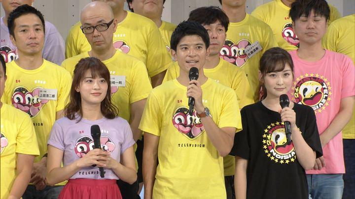 2018年08月25日岩田絵里奈の画像01枚目