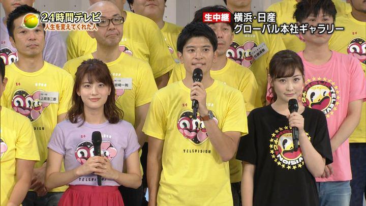 2018年08月25日岩田絵里奈の画像03枚目