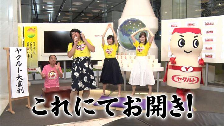 2018年08月26日岩田絵里奈の画像08枚目