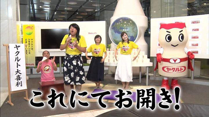 2018年08月26日岩田絵里奈の画像09枚目