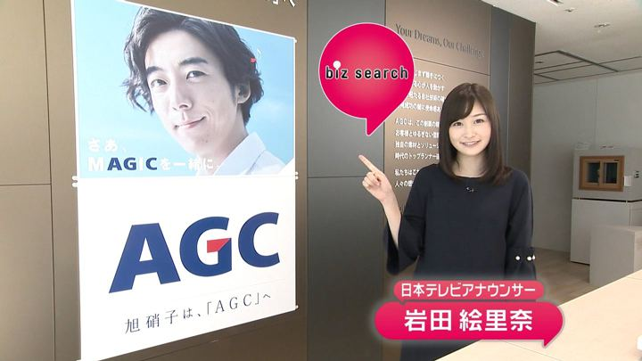 2018年09月02日岩田絵里奈の画像03枚目