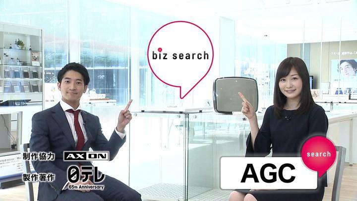 2018年09月02日岩田絵里奈の画像10枚目