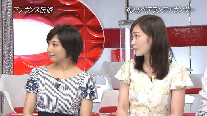 2018年09月09日岩田絵里奈の画像03枚目