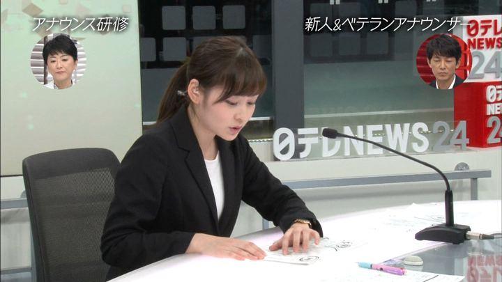 2018年09月09日岩田絵里奈の画像04枚目
