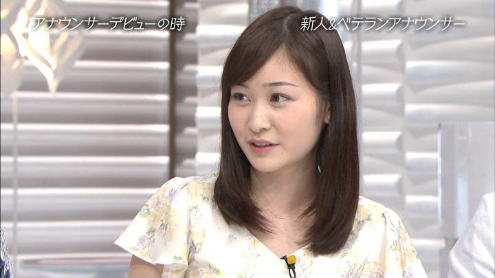 2018年09月09日岩田絵里奈の画像05枚目