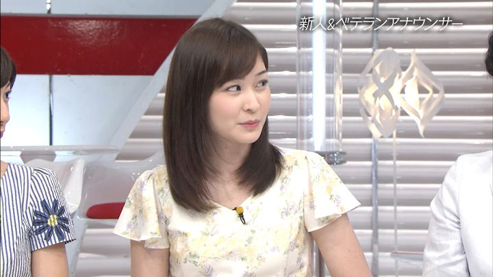 2018年09月09日岩田絵里奈の画像07枚目