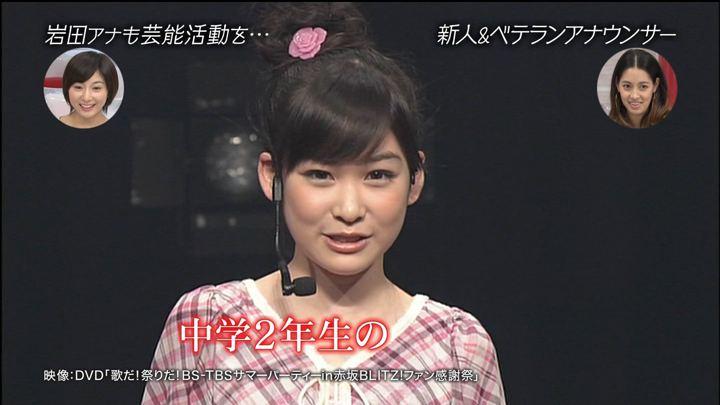 2018年09月09日岩田絵里奈の画像15枚目