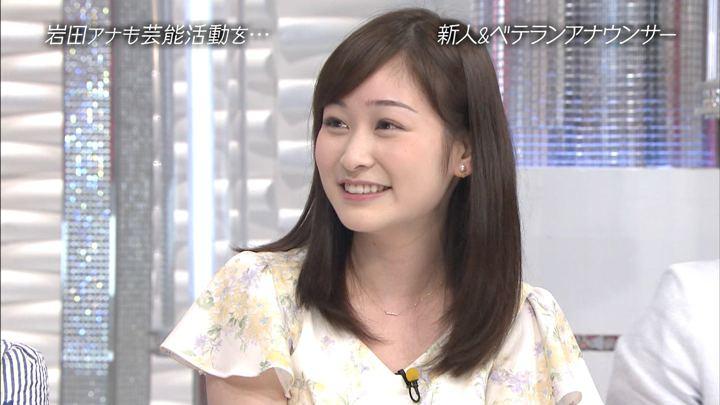 2018年09月09日岩田絵里奈の画像22枚目