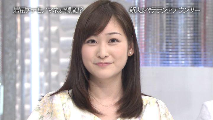 2018年09月09日岩田絵里奈の画像23枚目