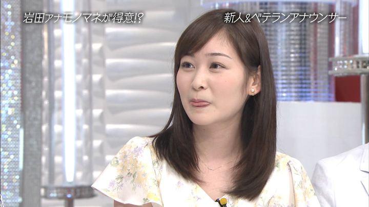 2018年09月09日岩田絵里奈の画像24枚目