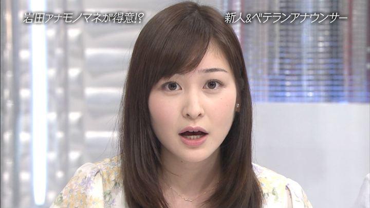 2018年09月09日岩田絵里奈の画像26枚目