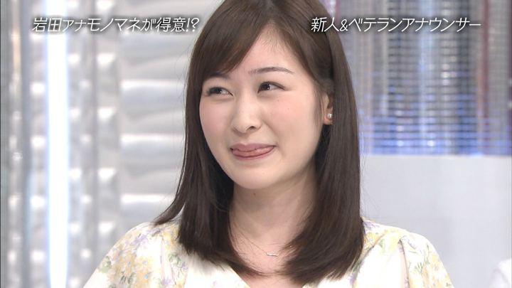 2018年09月09日岩田絵里奈の画像29枚目