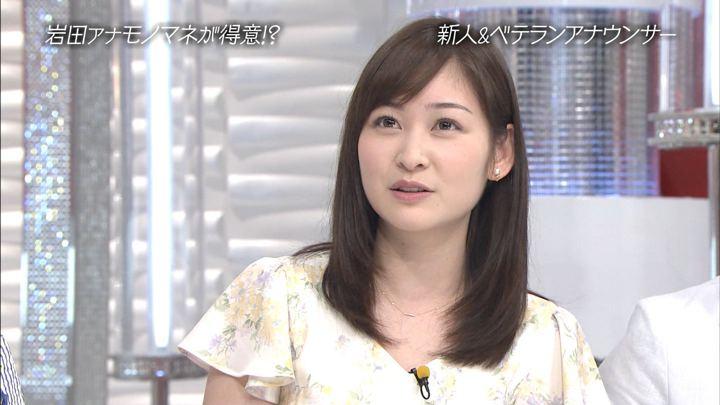 2018年09月09日岩田絵里奈の画像30枚目