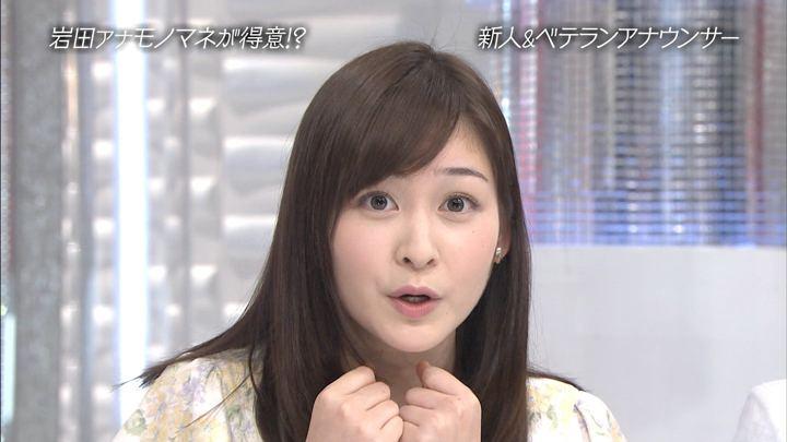2018年09月09日岩田絵里奈の画像32枚目