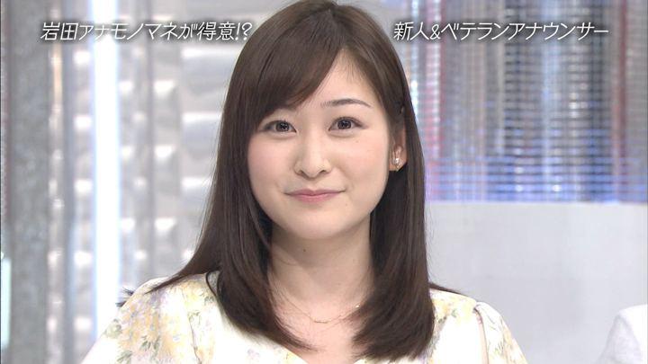 2018年09月09日岩田絵里奈の画像33枚目