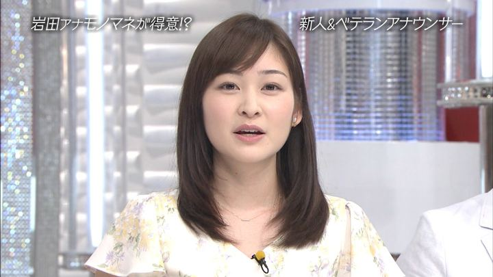 2018年09月09日岩田絵里奈の画像34枚目