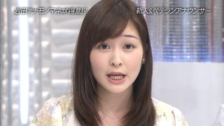 2018年09月09日岩田絵里奈の画像35枚目