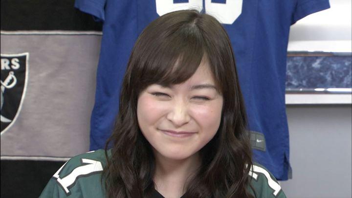 2018年09月21日岩田絵里奈の画像07枚目