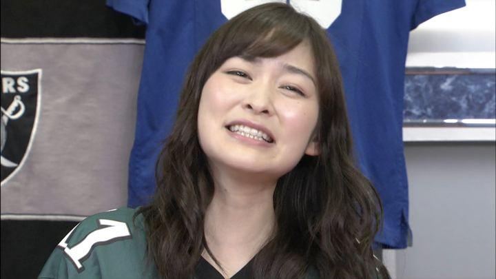 2018年09月21日岩田絵里奈の画像08枚目
