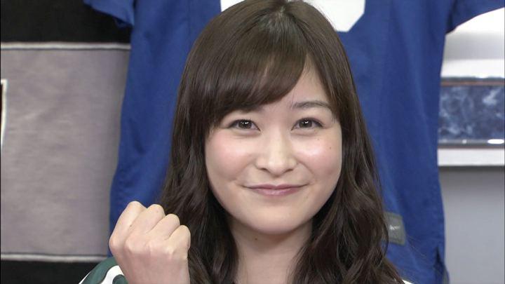 岩田絵里奈 オードリーのNFL倶楽部 (2018年09月21日放送 12枚)