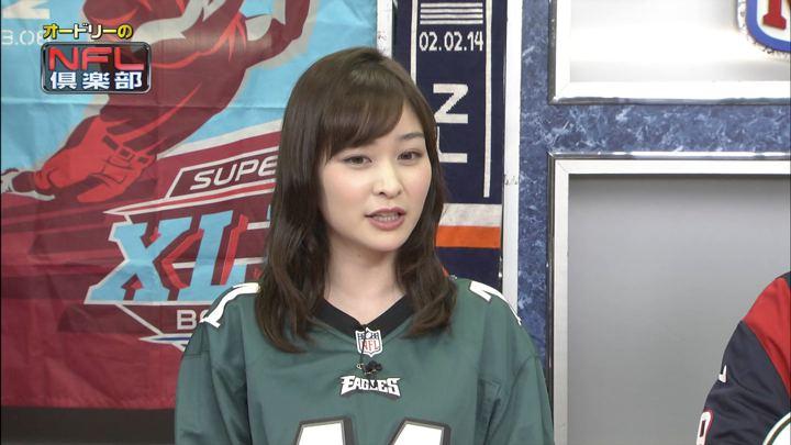 2018年09月28日岩田絵里奈の画像03枚目