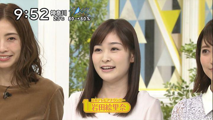 2018年09月30日岩田絵里奈の画像04枚目