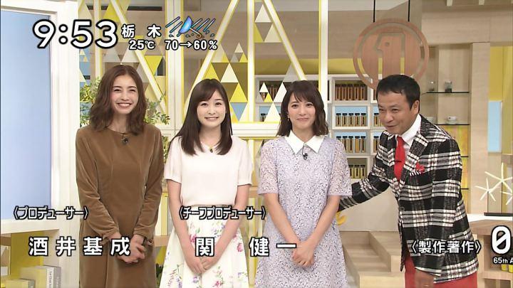 2018年09月30日岩田絵里奈の画像09枚目