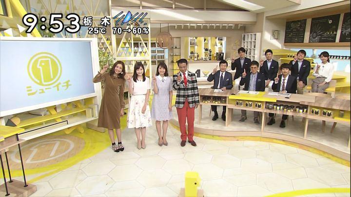 2018年09月30日岩田絵里奈の画像10枚目