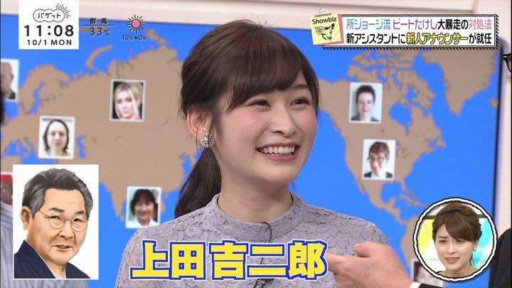 2018年10月01日岩田絵里奈の画像16枚目