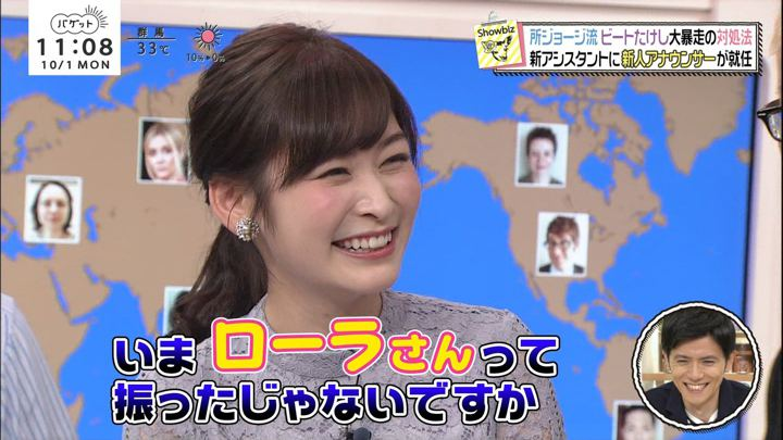 2018年10月01日岩田絵里奈の画像17枚目