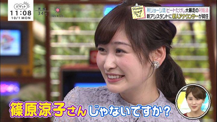 2018年10月01日岩田絵里奈の画像18枚目