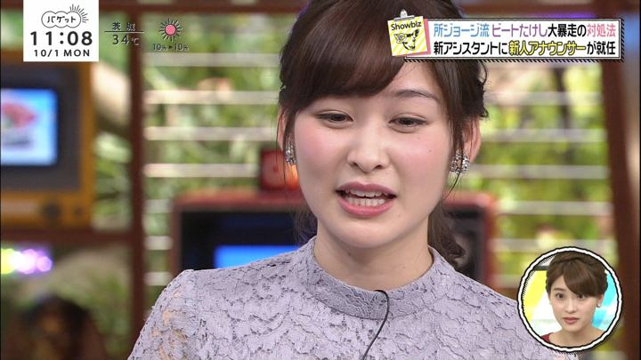 2018年10月01日岩田絵里奈の画像19枚目