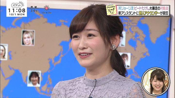 2018年10月01日岩田絵里奈の画像20枚目