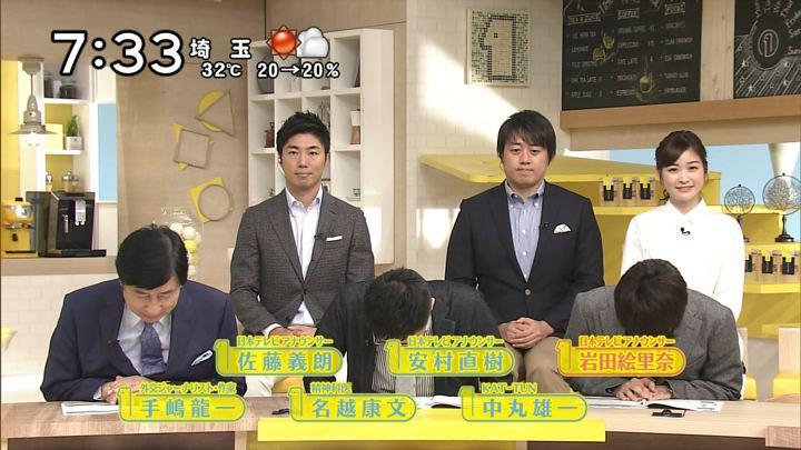 2018年10月07日岩田絵里奈の画像01枚目