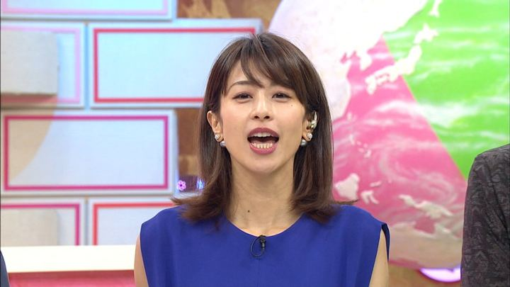 2018年08月15日加藤綾子の画像07枚目