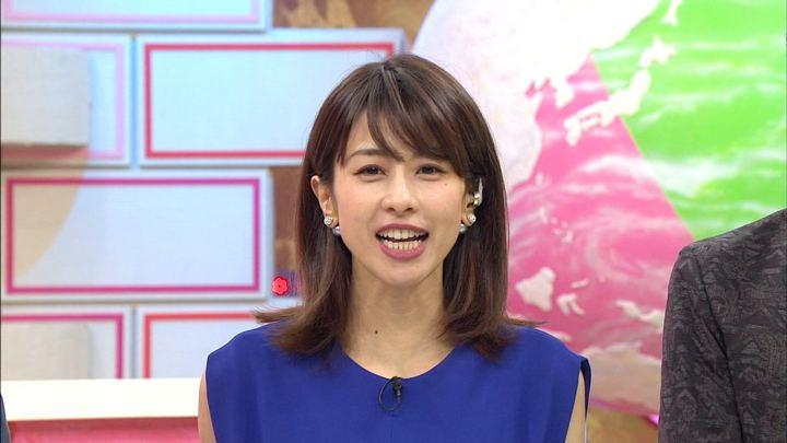 2018年08月15日加藤綾子の画像08枚目
