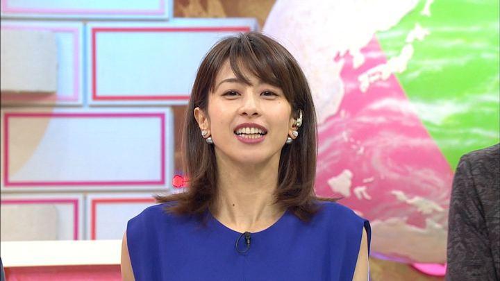 2018年08月15日加藤綾子の画像09枚目