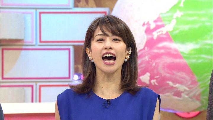 2018年08月15日加藤綾子の画像10枚目