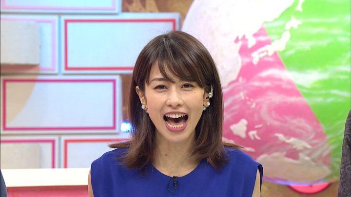 2018年08月15日加藤綾子の画像11枚目
