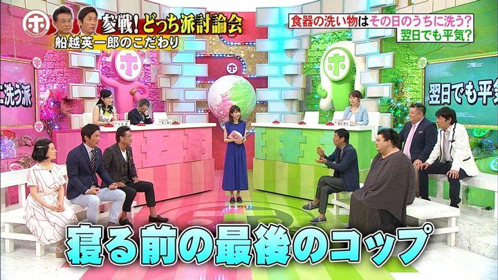 2018年08月15日加藤綾子の画像15枚目