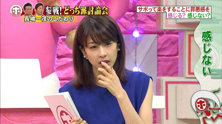 2018年08月15日加藤綾子の画像16枚目