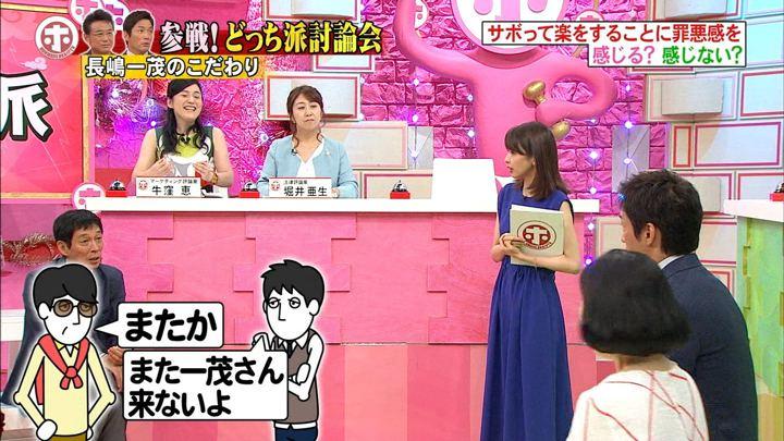 2018年08月15日加藤綾子の画像19枚目