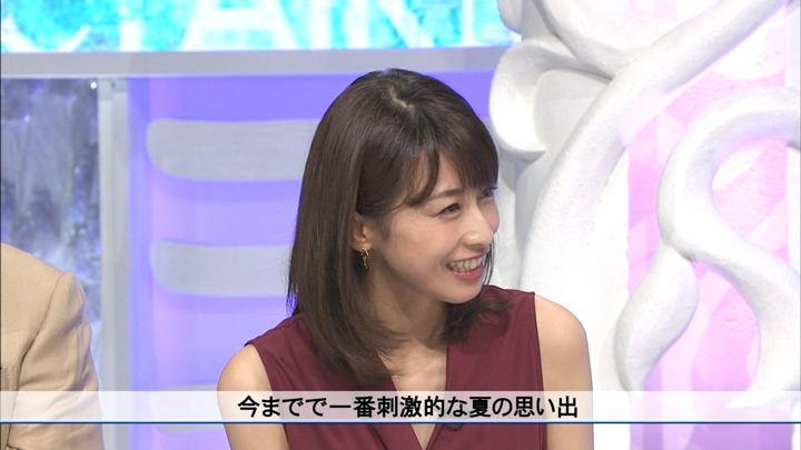 2018年08月18日加藤綾子の画像09枚目