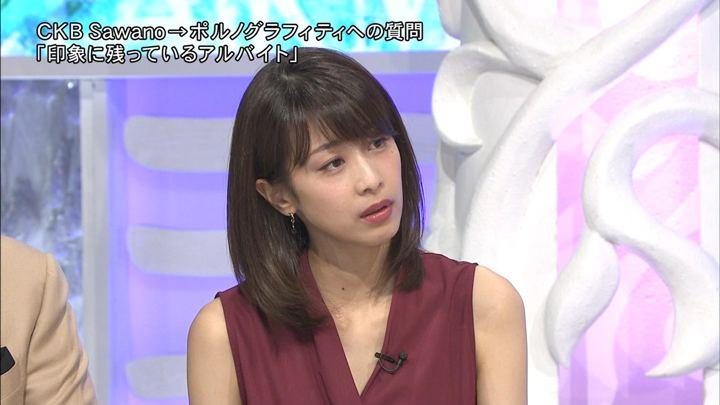 2018年08月18日加藤綾子の画像15枚目