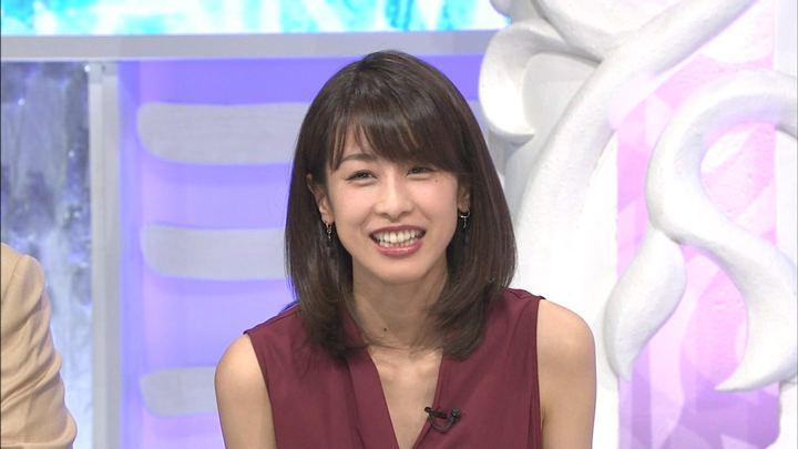 2018年08月18日加藤綾子の画像16枚目